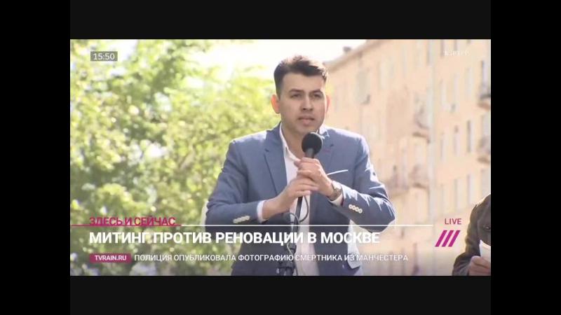Дмитрий Андросов призвал к отставке мэра и правительства Москвы