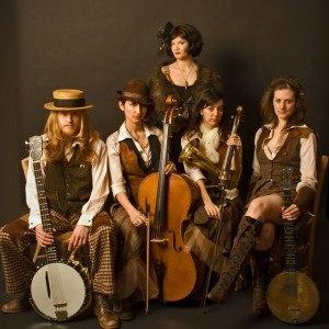 The Clockwork Quartet