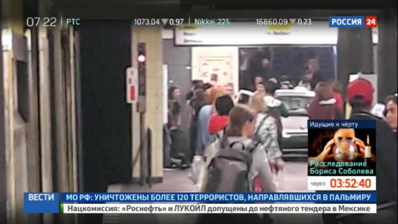 В Берлине автомобиль заехал в метро׃ шесть человек ранены