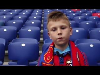 ЦСКА всегда будет первым: Дима Раду