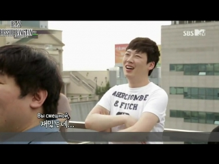 4[RUS SUB] MTV Rookie King Channel Bangtan Ep. 4