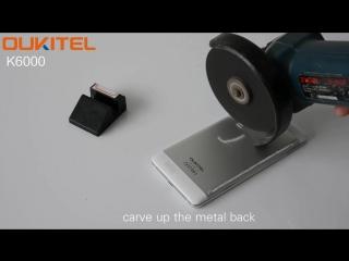 Смартфон OUKITEL k6000 против болгарки