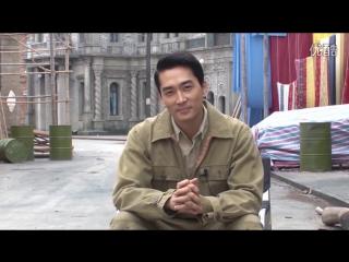 Сон Сын Хон об окончании съемок фильма