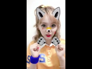 [VApp] 170623 Xuanyi on Snow stories @ Cosmic Girls