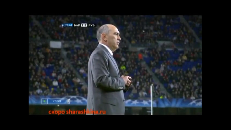 Барселона - Рубин (Шарашкина контора) - 480p (online-video-cutter.com)