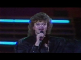 Рома Жуков - Фея (1990)