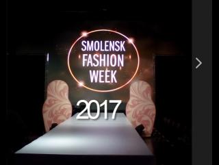 Smolensk Fashion Week - Day -3 (слайдшоу)  #smolenskfashionweek  #fashionweek