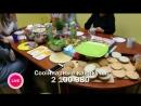Зеленые каникулы LIve День рождения Руслана Матерацци