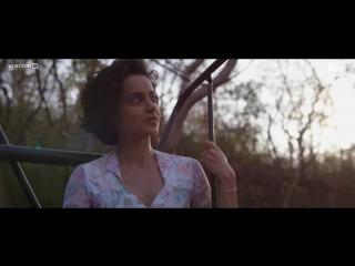Rangoon - трейлер - Кангана Ранаут, Шахид Капур, Саиф Али Кхан