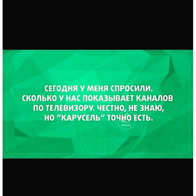 Алексей Тарасенко   Москва