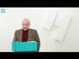Лекция Александра Асмолова — «Как остаться человеком в бесчеловечную эпоху׃ психология преодоления»