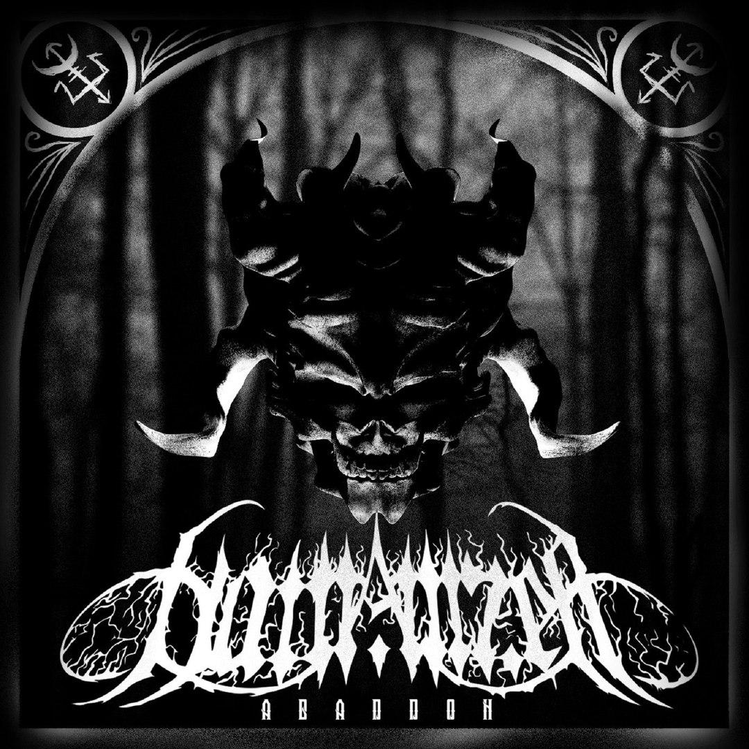 Hamamzer - Abaddon [EP] (2017)