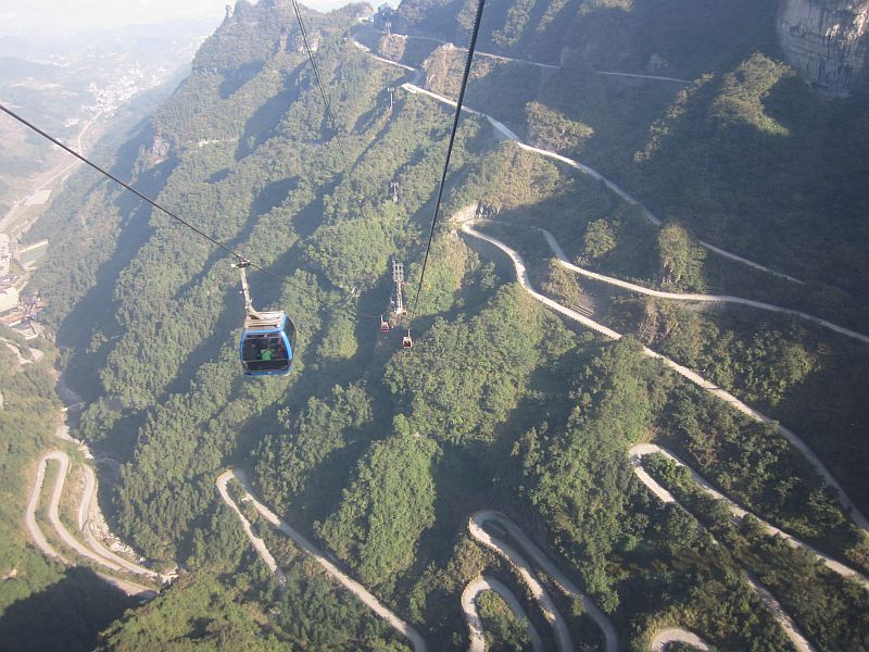 qg4aL4HW0h8 - Огромная арка в горах «Небесные ворота» (22 фото)