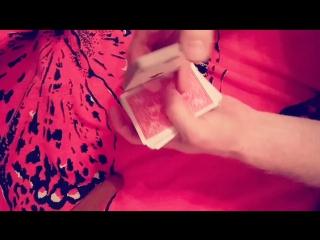 Простейший карточный флориш