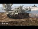 Апнутый M48A1_Patton в патче 0.9.20