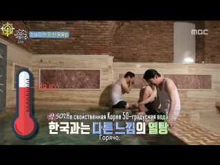 [FanSub GDn Ent] Wizard of nowhere - ep5 (rus sub)