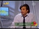 staroetv.su На бульваре (ДТВ-Viasat, 2003) София Тайх