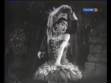 Фрагмент балета Игоря Стравинского