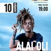 Alai Oli | REGGAE SKA дискотека/10.11.17