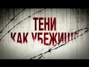 The Evil Within - трейлер «Мир изнутри»