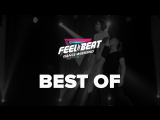 Best of... Катя Белявская и Богдан Урхов на Feel the Beat