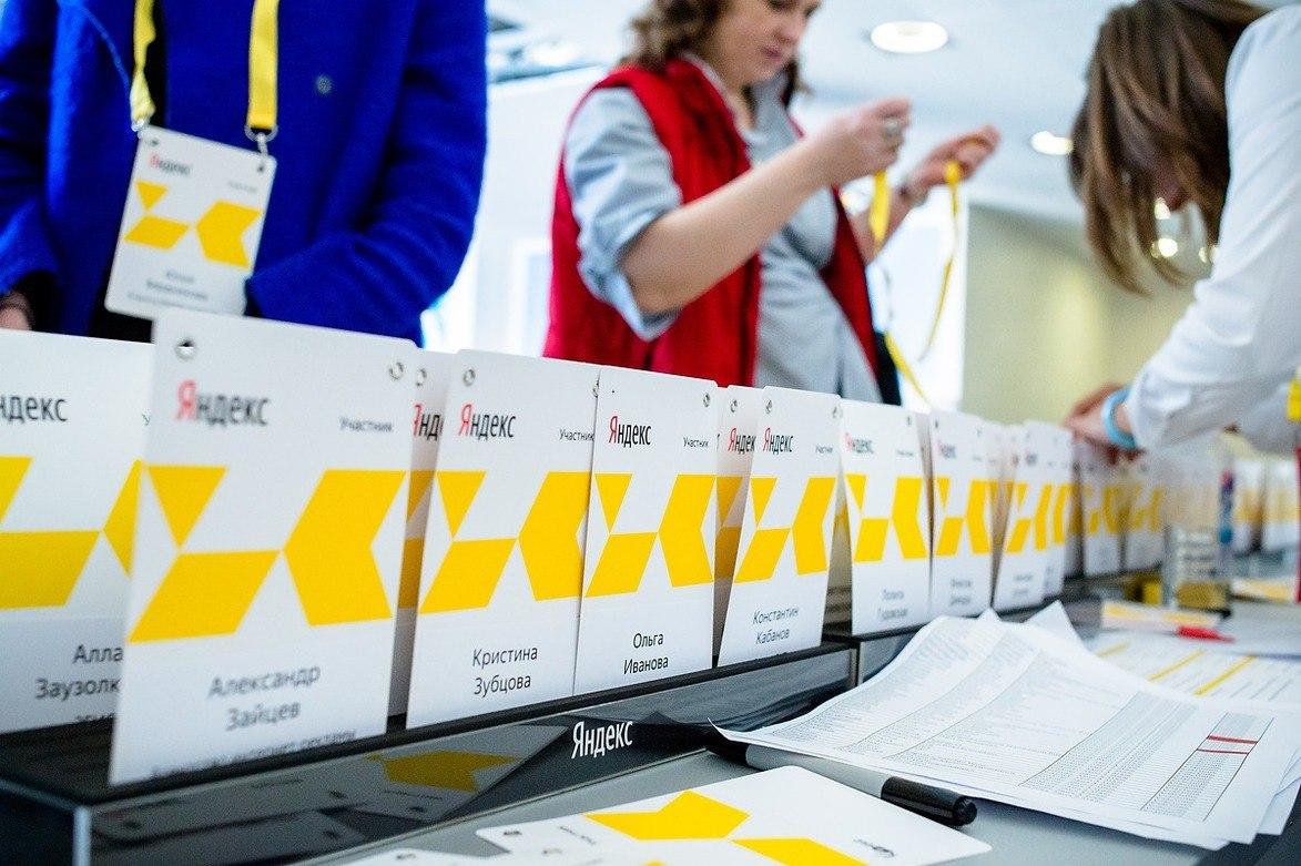 Афиша Владивосток Яндекс во Владивостоке: рекламные технологии