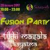 FUSION PARTY - INDIAN VIBE   TIKKI MASALA В МСК