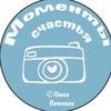 Детский фотограф Выпускные фотокниги Аниматоры