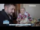 Мечта Нины Анатольевны поговорить с Алексеем Сухановым Говорит Украина