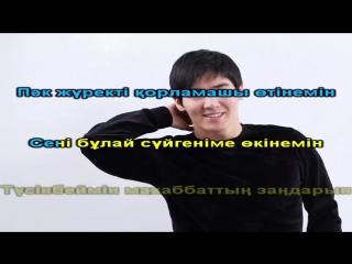 Понти Жорабеков Суйемин сени КАРАОКЕ казакша казахское минус оригинал - 360P