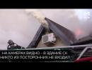 Пожар в СК в Новой Москве уничтожил громкое янтарное дело