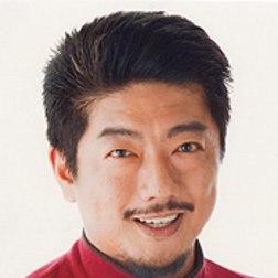 Ishii Kouji