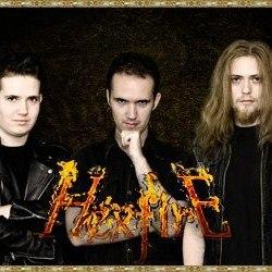 Hexfire