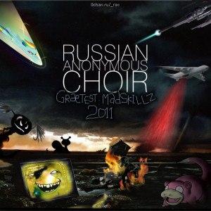 Russian Anonymous Choir