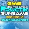 Gmb.Fructik :: GunGame Server