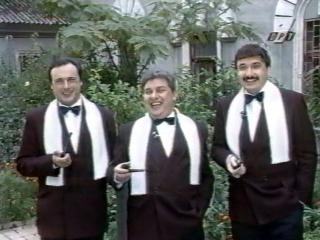 Джентльмен-шоу (ОРТ, 21.11.1996) Первый выпуск на ОРТ