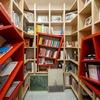 Открытие читального зала Aperto Манеж