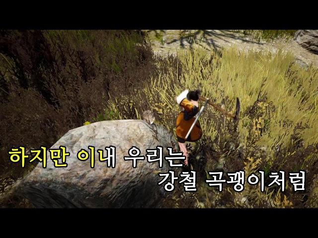 [검은사막] SNS 미디어 공모전_우수상 작품03