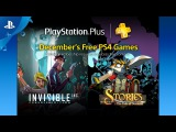 Бесплатные игры PlayStation Plus в декабре  • Invisible, Inc. (PS4) • Stories: The Path of Destinies (PS4) • Hyper Void (PS3, PS4, PS Vita) • Tiny Troopers: Joint (PS3, PS4, PS Vita) • Color Guardians (PS4, PS Vita) • VVVVVV (Vita)