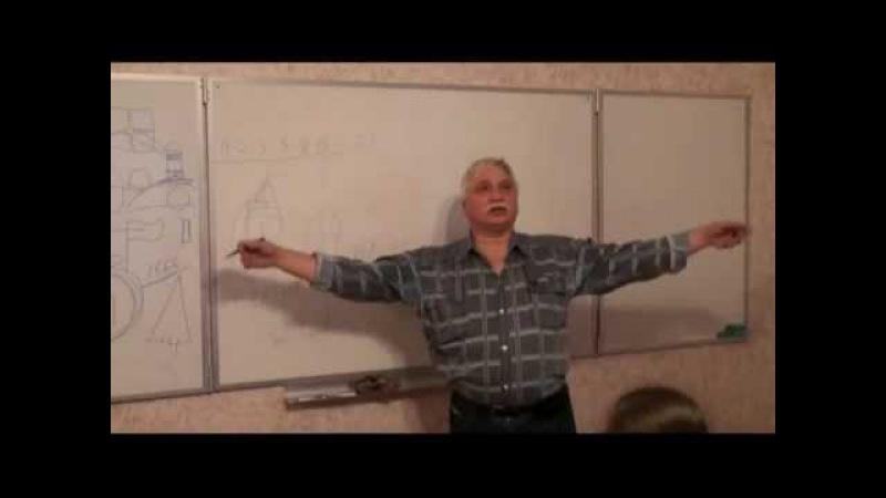 В. 2 лекция 2 ч.