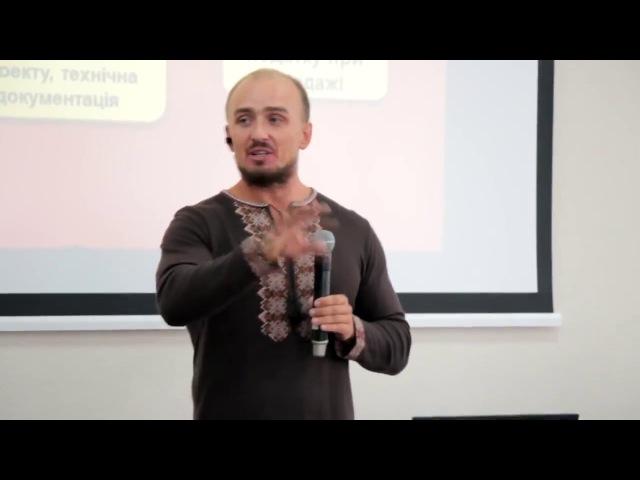 ПГ ВАРТА Киевский семинар 10.09.16
