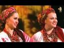 Вы казачки казачки Кубанский казачий хор 2016