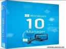 Скачать и Установить Windows 10 Manager 2 1 8 Final DC 20 10 2017 ML RUS