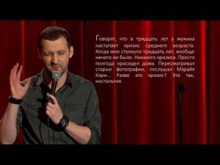 СтендАп на тнт лучшее  Руслан Белый   Stand Up
