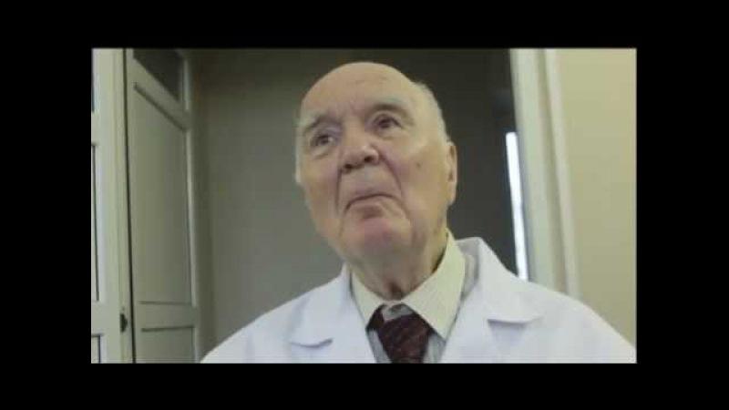 Академик Андрей Воробьев о деле врачей 1953 года