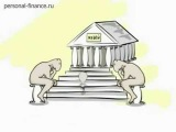 Управление личными финансами  Мультик. - Финансовая грамотность