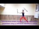 Мудгара йога с Оксаной Крыловой в Московском Аштанга Йога Центре.