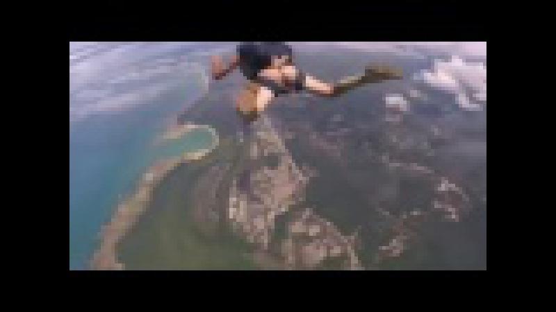 Голый парашютист