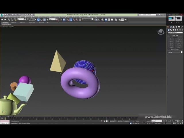 Бесплатное видео №2 С чего начать Освоение интерфейса и основных инсnрументов 3Ds Max 26 05 16