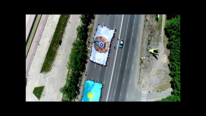 Қызылорда қаласы рәміздер күні